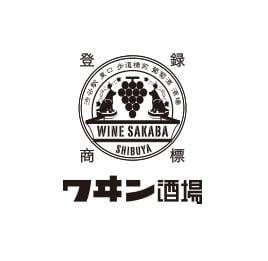 ワイン酒場